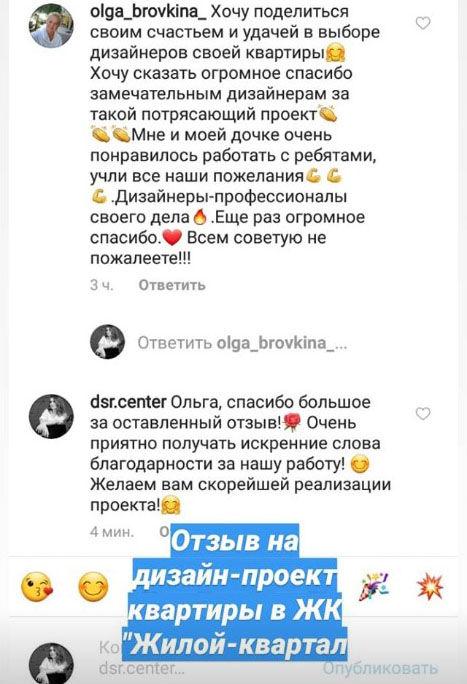 ЖК ЖИЛОЙ КВАРТАЛ